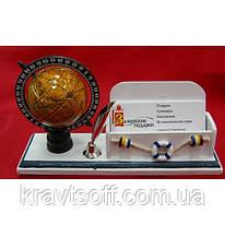 Подставка под ручку с визитницей и глобусом (21х16,5х9 см) (8.5) (22910)