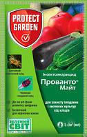 Инсектоакарицид Прованто-майт 5 мл.Энвидор Protect Garden