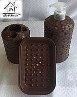 Набор для ванной комнаты 3 в 1 ротанг  (мыльница,дозатор,стакан для зубных щеток)