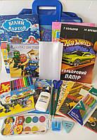 Школьный набор канцтоваров для мальчика Стандарт, 19 предметов+слайм в подарок