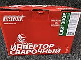 Инверторный сварочный аппарат Патон ВДИ-200Е, фото 6