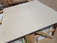 Мраморная плитка. Кремовая, бежевая. Египет