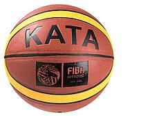 М'яч баскетбольний Kata №7 насос в подарунок.