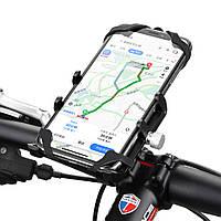 Тримач телефона на велосипед/мотоцикл GUB PRO-7 алюміній
