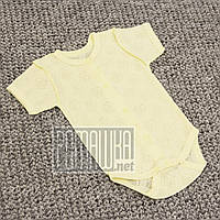 Летний с дырочками р 62 1-3 мес боди футболка короткий рукав для новорожденных швы наружу АЖУР 4753 Жёлтый, фото 1