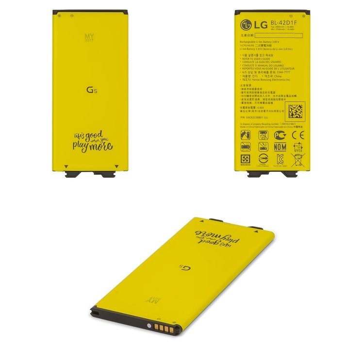 Аккумулятор акб HighCopy LG BL-42D1F H820 G5 | H830 | H850 | H860 | LS992 | US992 | VS987, 2800mAh