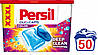 Капсули для прання кольорової Persil Duo-Caps Color 2 в 1 капс 50
