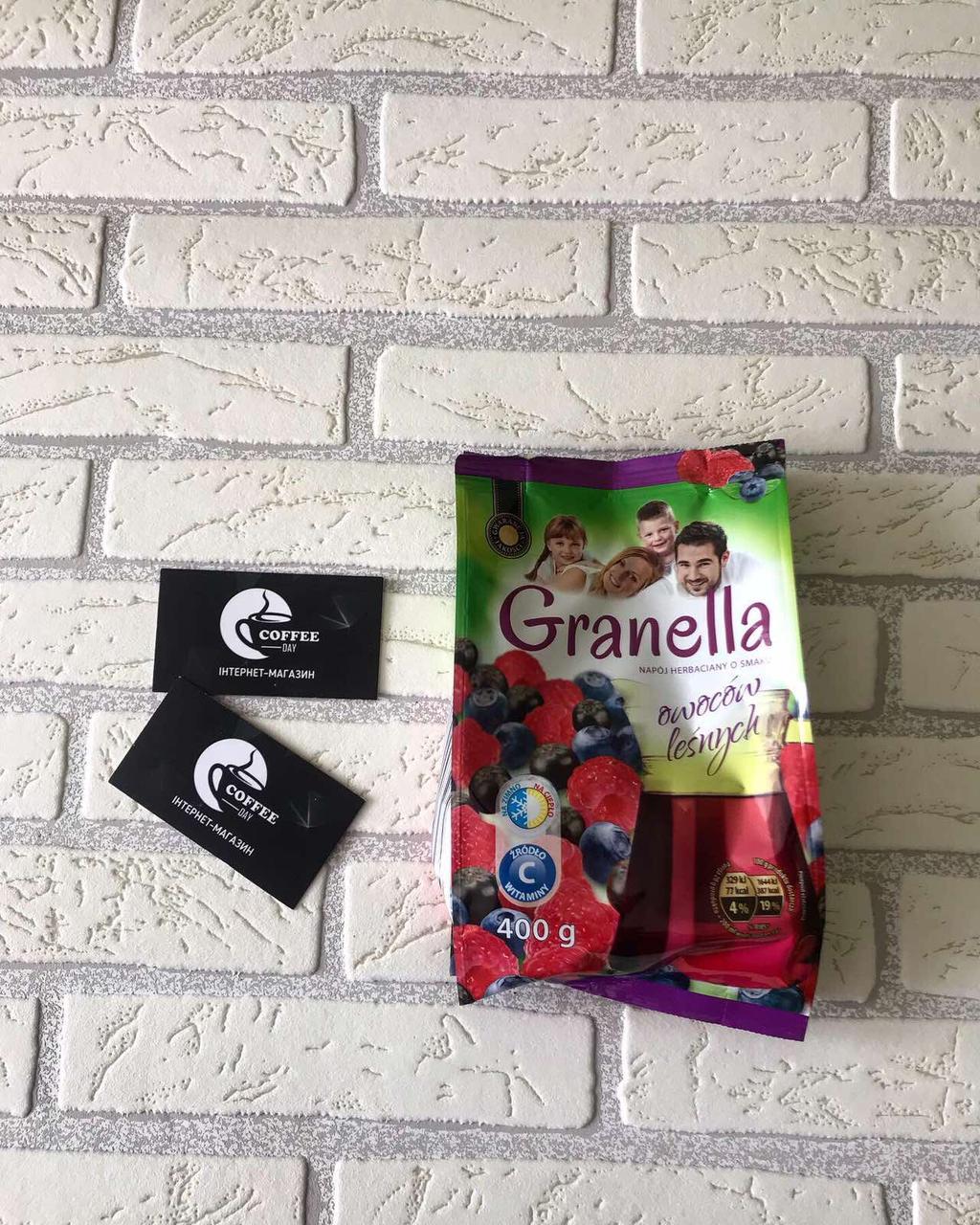 Чай гранулированный  Granella, 400г