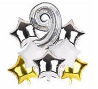 Набор шариков фольгированных Цифра 9 серебро со звездами
