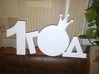 Декор для праздника, надпись 1 год с фоторамкой, фанера 10 мм