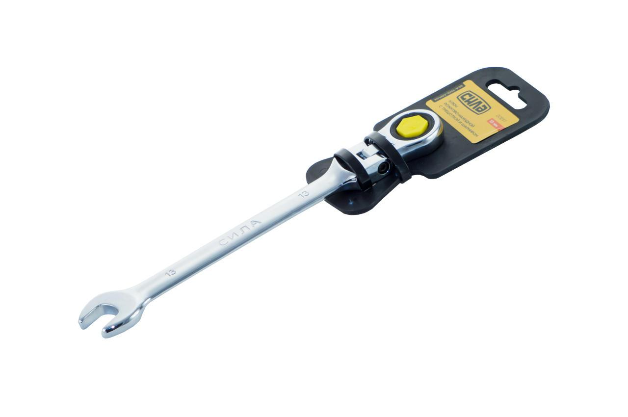 Ключ рожково-накидной Сила - 10 мм, шарнирный с трещеткой