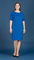 Платье-футляр трикотажное синее батал Люкс-качество полуприлегающее офисное повседневное спорт-шик