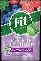 Кисель овсяный быстрорастворимый ФитПарад пакет-саше вкус Лесные Ягоды (50 грамм)