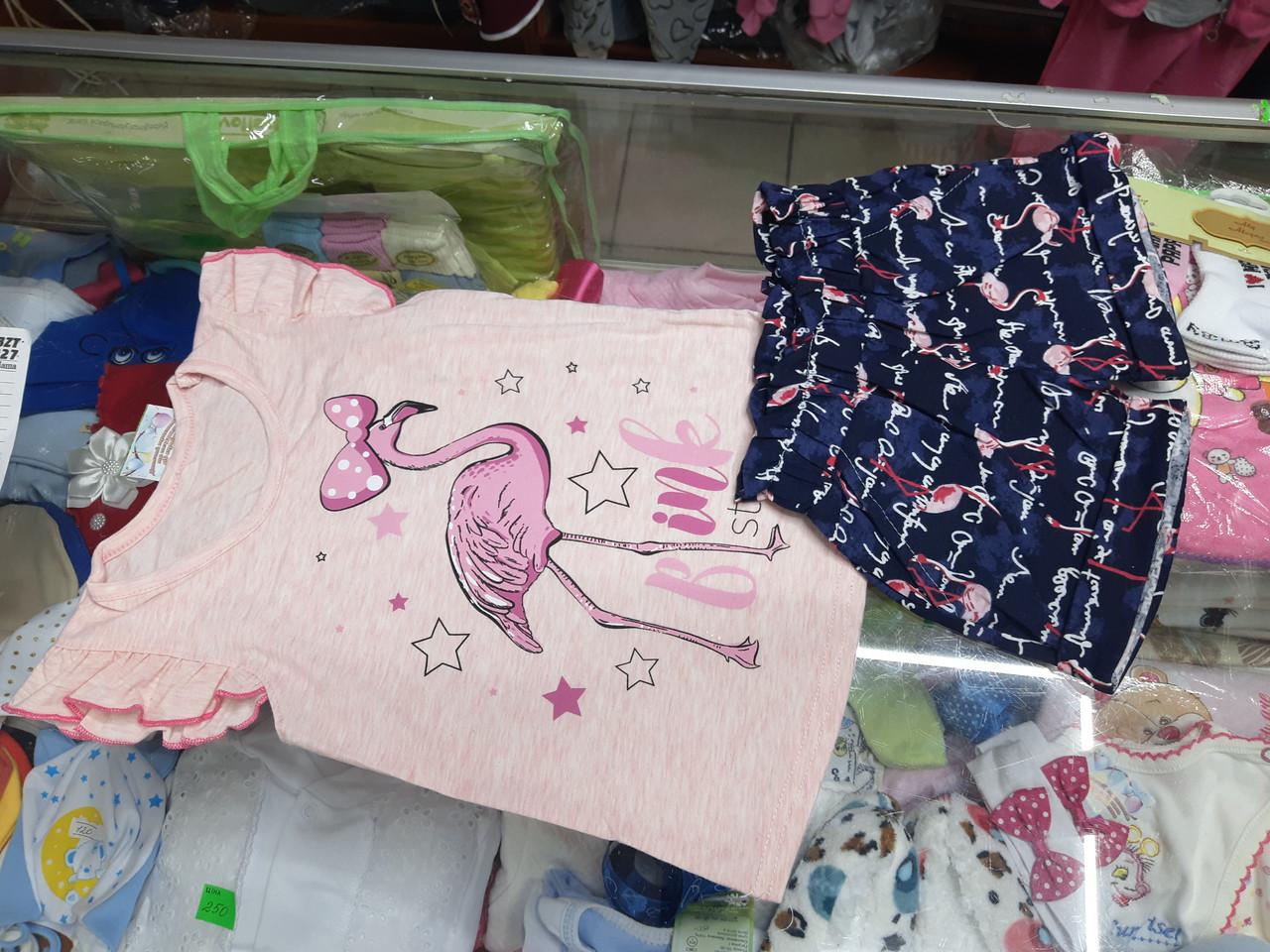 Летний детский костюм для девочки футболка и шорты р.98 -128