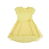 Детское нарядное платье для девочки, желтое, размер 128 см, 8 лет