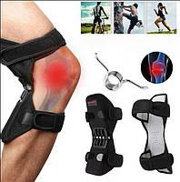 Коленные стабилизаторы Powerknee nasus sports,поддержка коленного сустава, облегчение боли колена