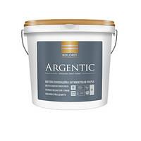 Краска для стен и потолков Argentik Kolorit матовая антимикробная с серебром