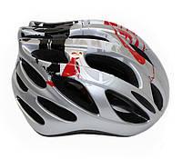 Велосипедный шлем Серый, Велошлем