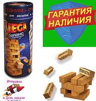 Деревянная игра Vega Башня Дженга Danko Toys 54 бруска