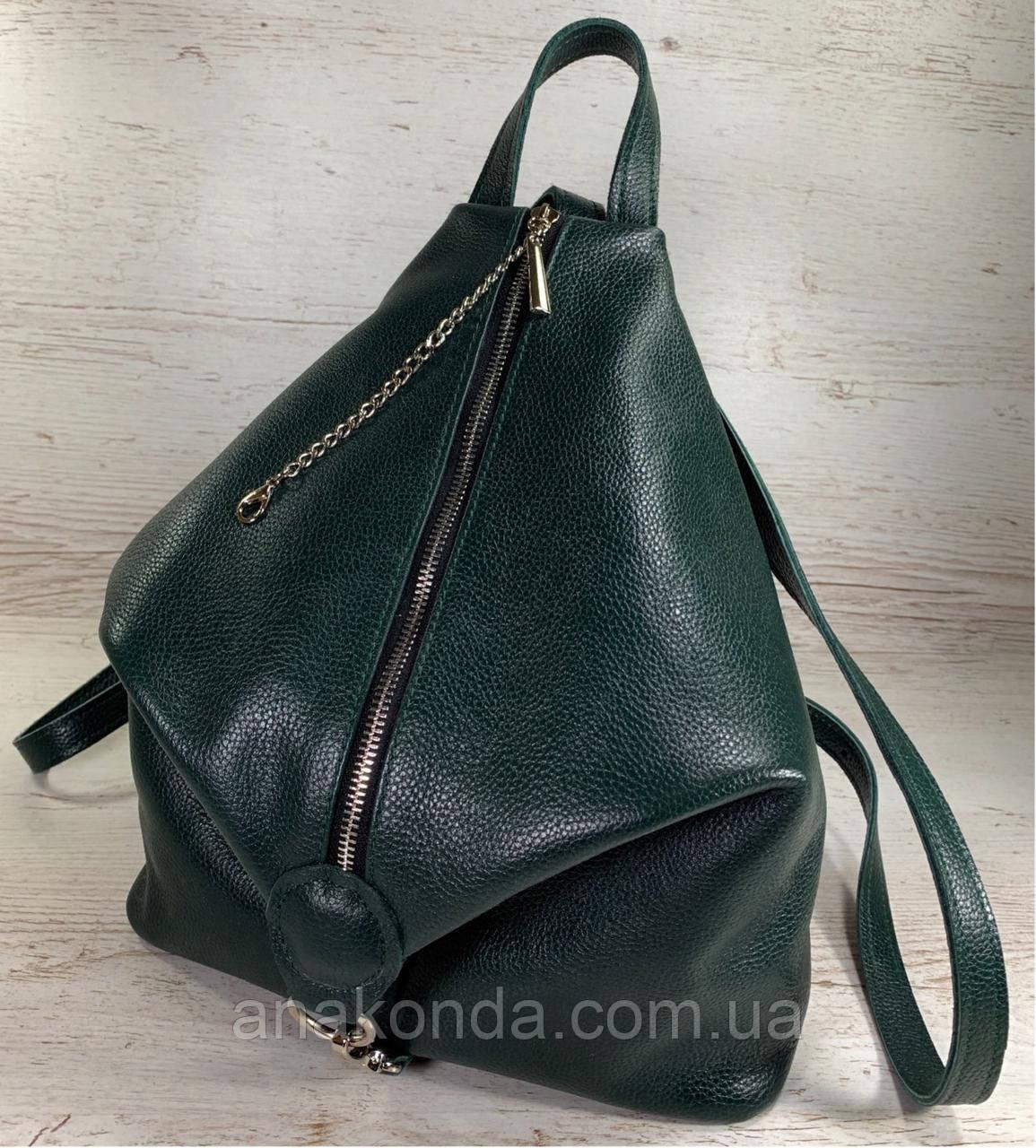 """292 Натуральная кожа, Городской рюкзак кожаный зеленый рюкзак женский зеленый рюкзак с карабином """"антивор"""""""
