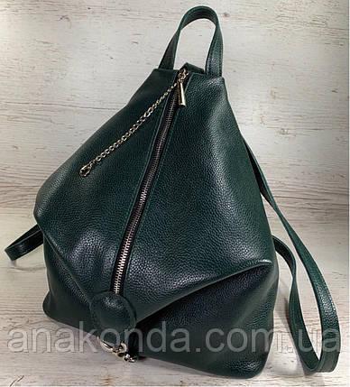 """292 Натуральная кожа, Городской рюкзак кожаный зеленый рюкзак женский зеленый рюкзак с карабином """"антивор"""", фото 2"""