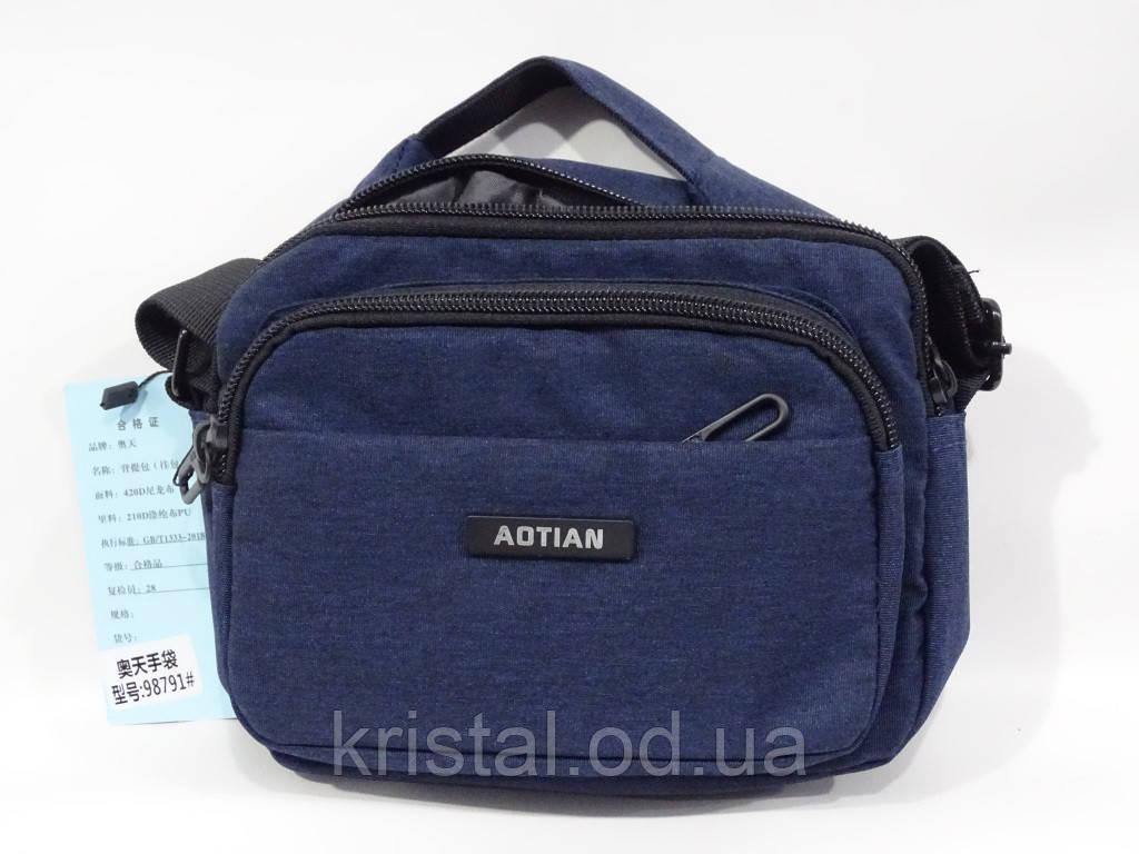 """Чоловіча текстильна сумка на плече 22*15 див. серії """"Premium"""" №5001"""