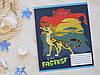 Тетрадь школьная в косую линию 12 листов Лидер, лев-хранитель, фото 5