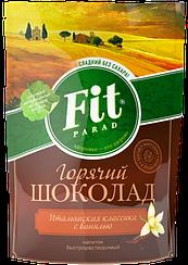 Горячий шоколад ФитПарад со вкусом Ванили (200 грамм)