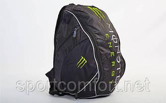 Моторюкзак Monster Energy (47х27х21 см) зеленый