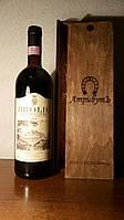 Вино 1988 года Chianti Brolio Италия
