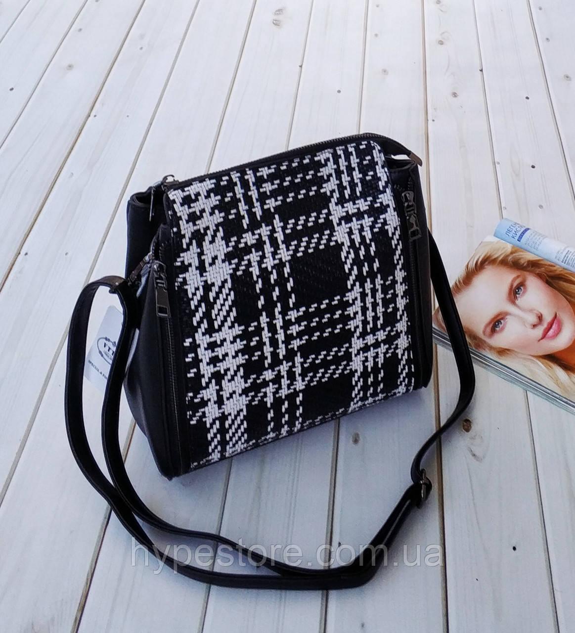 Модная элегантная качественная женская сумка кросс-боди от бренда VTTV & Young ,ЧИТАЙТЕ ОПИСАНИЕ ТОВАРА!!!