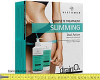 Histomer Drain O2 Kit -  Хистомер комплексный уход для похудения