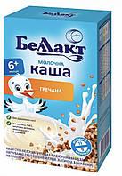 Молочная  каша  Беллакт гречка  с 6 месяцев 200 гр