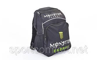 Моторюкзак Monster Energy (40х30х15 см)