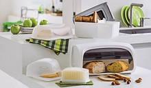 Посуда для дома и кухни