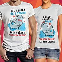 Одинаковые парные футболки для влюбленной пары с надписью - Тюлень любви