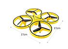 Квадрокоптер Drone TRACker Ultra Yellow дрон с сенсорным управлением жестами руки Квадрокоптеры Дрон, фото 4