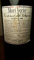 Вино 1986 року Concilio Італія, фото 2