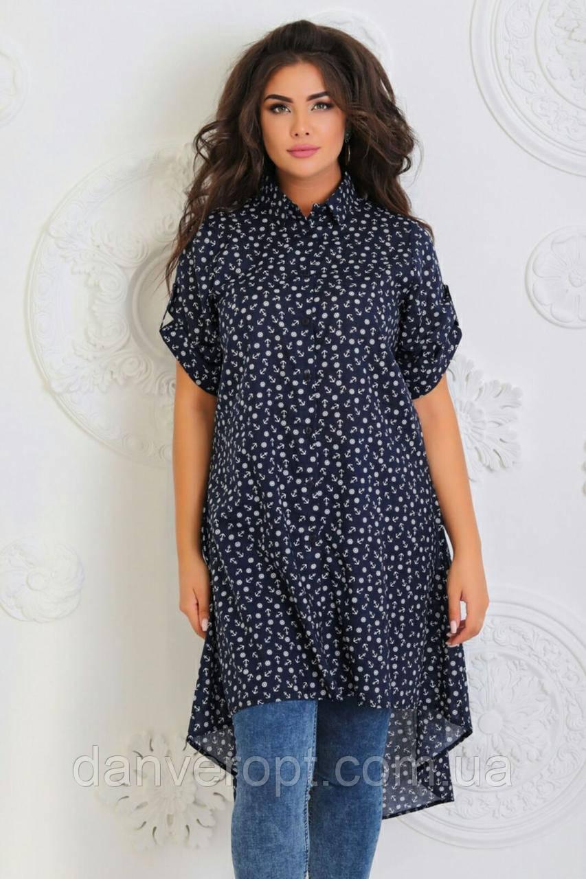 Рубашка женская молодёжная ANCHOR размер 48-54 купить оптом со склада 7км Одесса