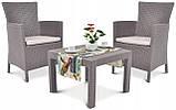 Комплект меблів для саду зі штучного ротангу ROSARIO BALCONY SET капучіно ( Allibert ), фото 10