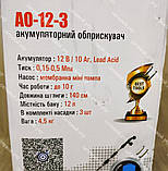 Акумуляторний обприскувач Витязь АТ-12-3, акумуляторний оприскувач, фото 10