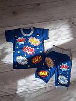 Літній костюм для хлопчика футболка BOOM бриджі 110-116