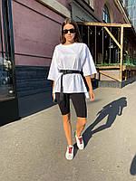 Костюм женский модный  футболка оверсайз с поясом и велосипедки