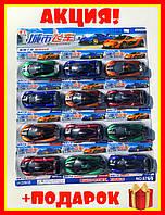 Набор из 12 спортивных машинок   Игровой набор детских машинок   Машинки на листе