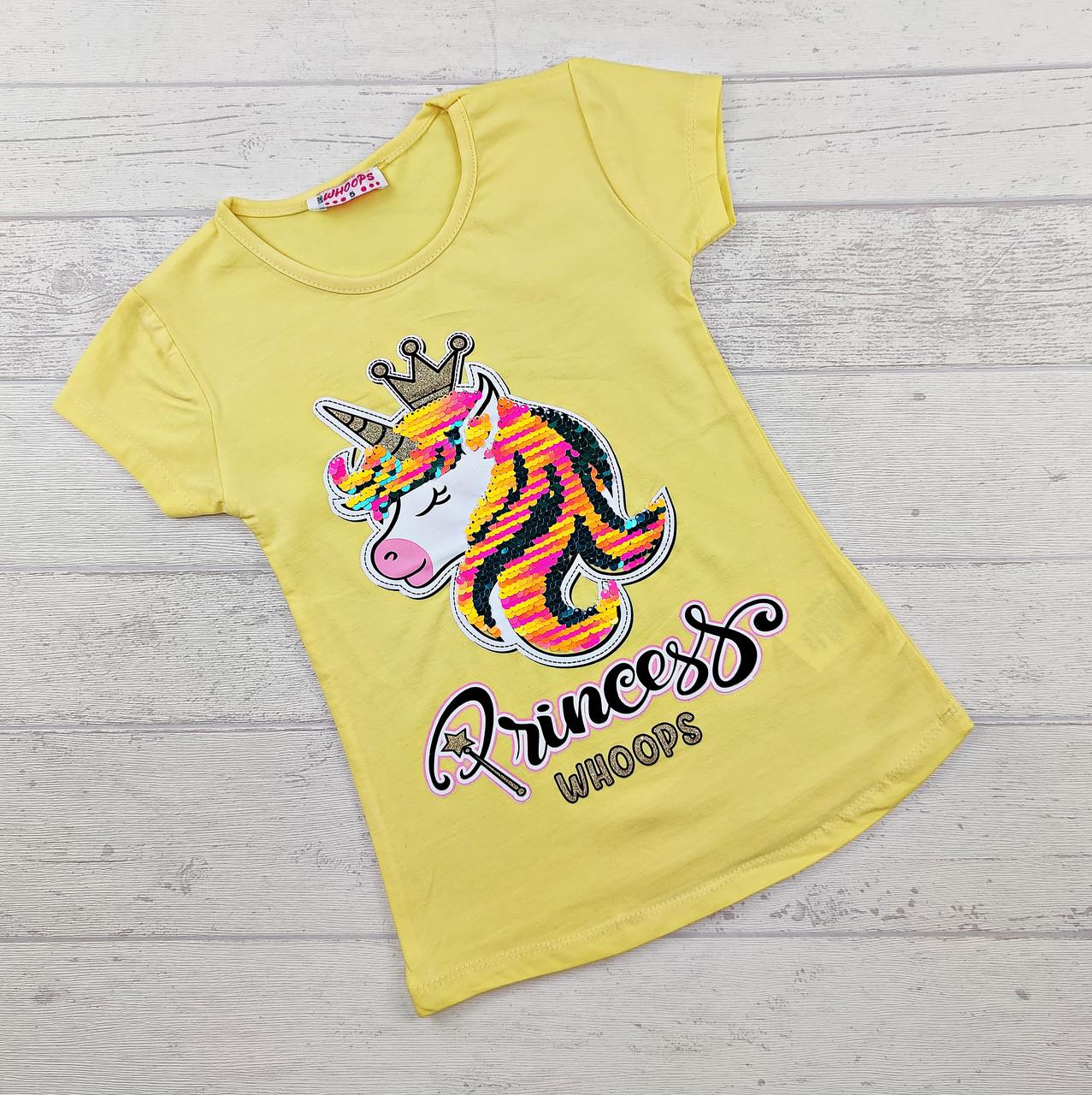 Футболка для дівчаток 2,3,4,5 років Пони Princess желтая