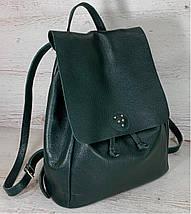 662 Натуральная кожа Городской А-4+ рюкзак кожаный зеленый рюкзак женский из натуральной кожи зеленый А4+, фото 2