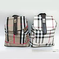 2705 рюкзак молодежный женский в стиле Louis Vuitton 34х29х12 см цвет бежевый экокожа