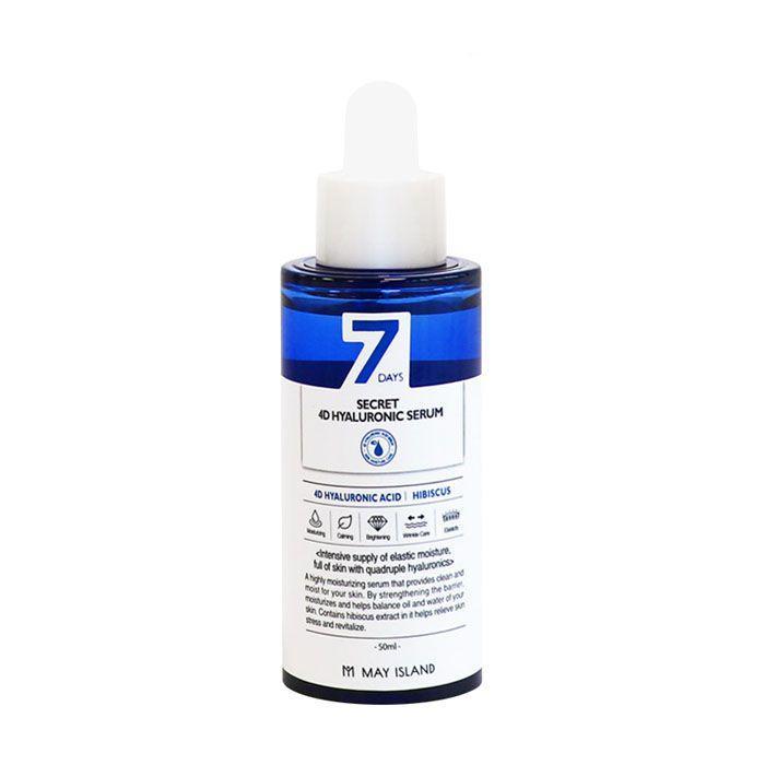Сыворотка с гиалуроновой кислотой May Island 7 Days Secret 4D Hyaluronic Serum