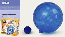 Игровой набор для хомячка Жу-Жу Петс Шар и мячик для хомяка