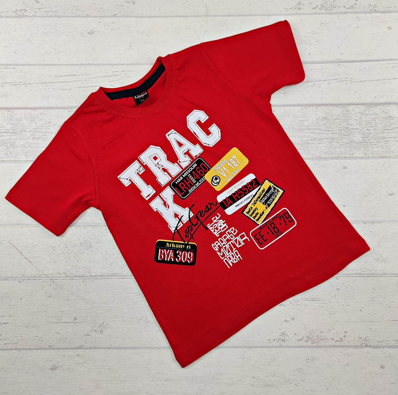 Детская футболка для мальчиков 3,4,5,6,7 лет.: продажа ...